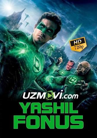 Yashil fonus