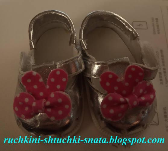 http://images.vfl.ru/ii/1592737077/5e2fb54b/30866155_m.jpg