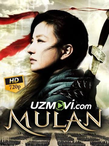 Dovyurak Mulan uzbek o'zbek tilida yuqori sifatda