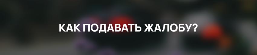 http://images.vfl.ru/ii/1592766073/39d47b79/30871020.png