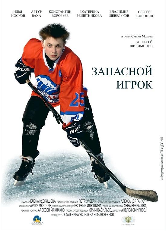 http//images.vfl.ru/ii/1592811694/564cba22/30875213.jpg
