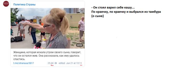 http://images.vfl.ru/ii/1592818098/1a553edb/30876229_m.png