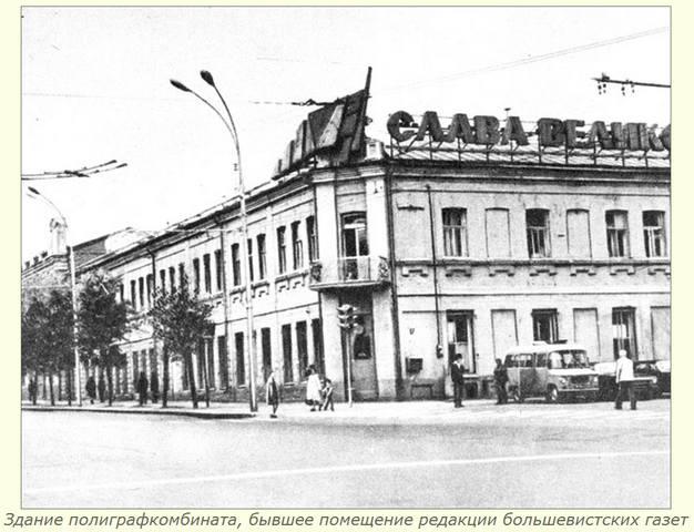 http://images.vfl.ru/ii/1592935822/68865461/30889414_m.jpg