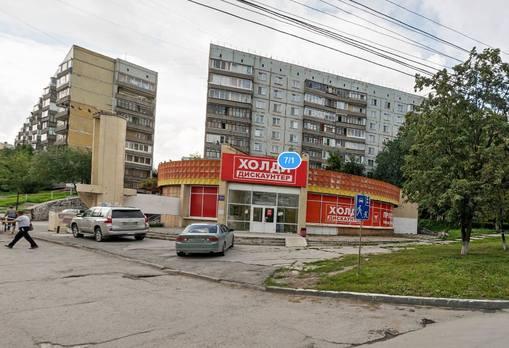 http://images.vfl.ru/ii/1592977925/cd852533/30891654_m.jpg