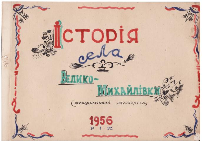 http://images.vfl.ru/ii/1592983215/3830c8f1/30892428.png