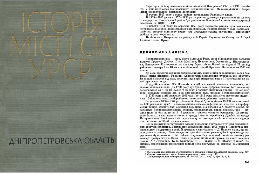 http://images.vfl.ru/ii/1592983839/d50fb25a/30892559.png