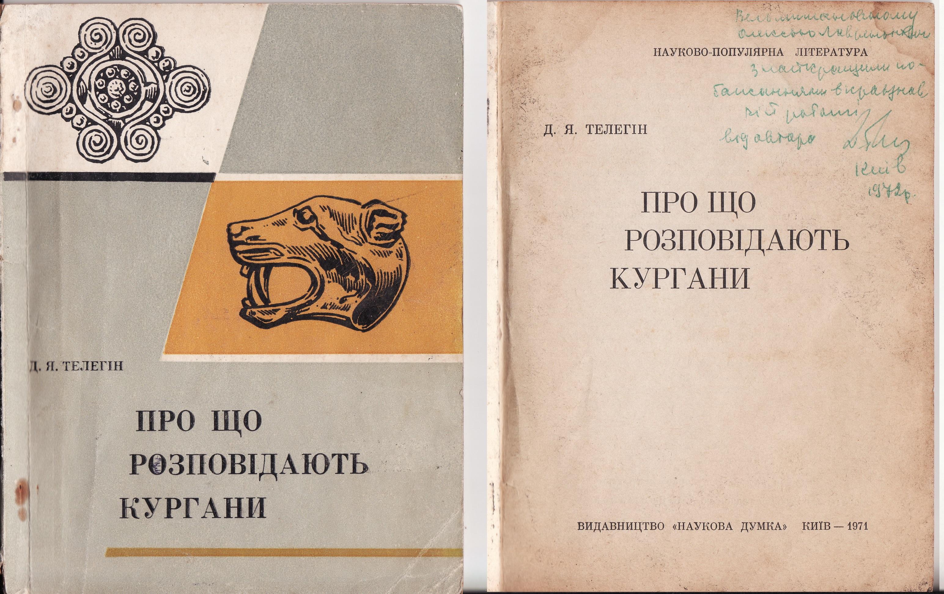 http://images.vfl.ru/ii/1592990097/47001946/30893477.jpg
