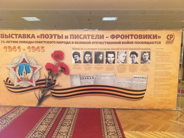 Посольство Кубы в Российской Федерации участвует в праздновании 75-летия Победы в Великой Отечественной войне.