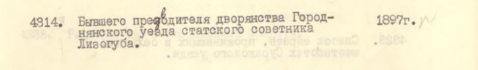 http://images.vfl.ru/ii/1593083403/35346cf9/30904551.png