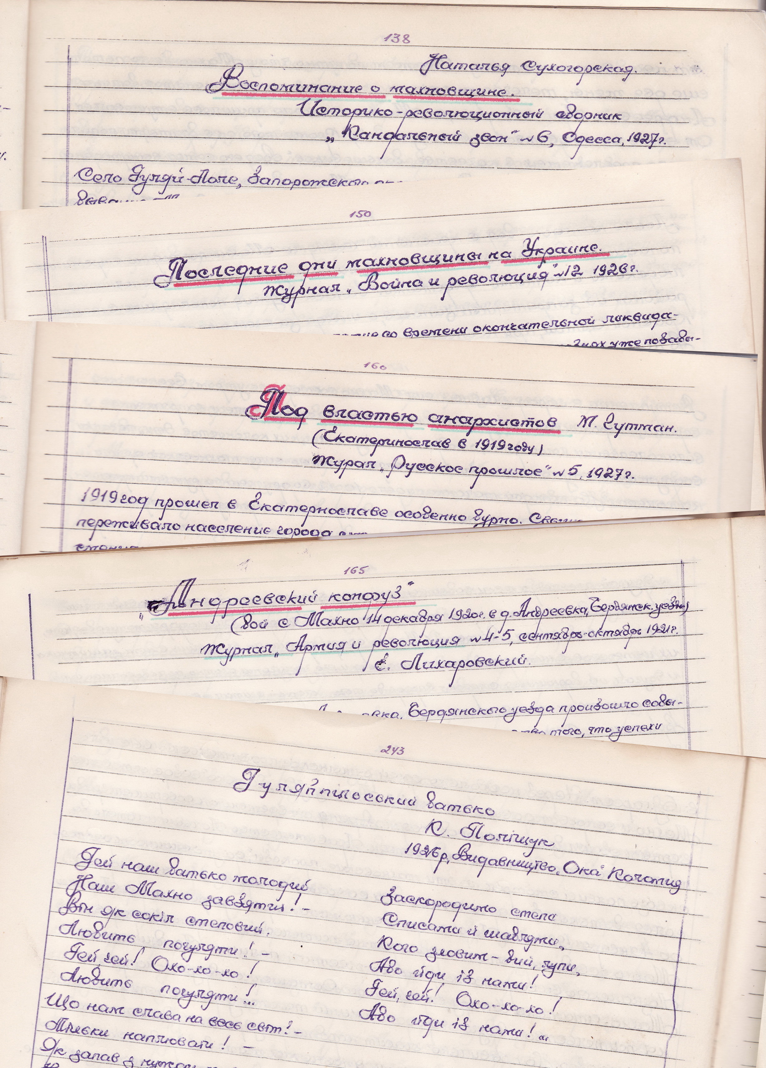 http://images.vfl.ru/ii/1593158422/3b43eded/30912538.jpg