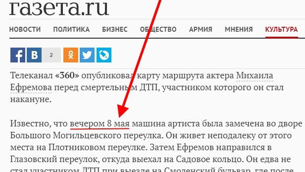 http://images.vfl.ru/ii/1593181771/4a299dc9/30915777.jpg