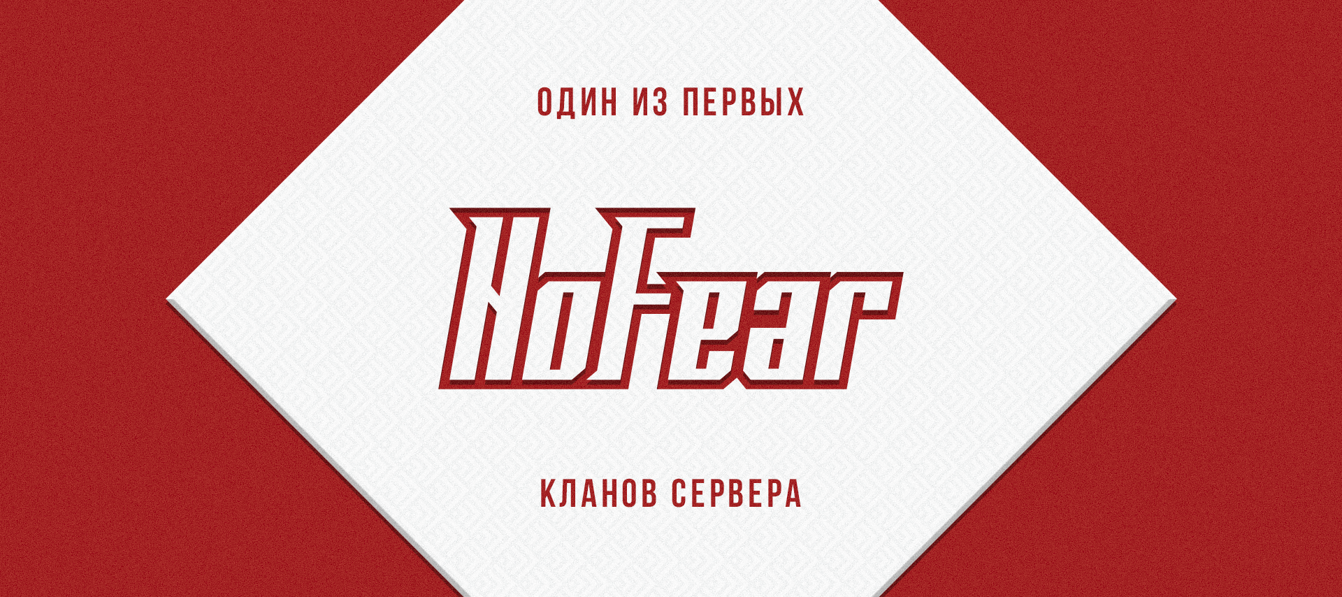 http://images.vfl.ru/ii/1593190310/999338fc/30916777.png