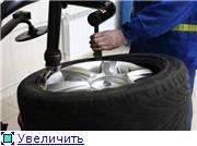 http://images.vfl.ru/ii/1593192418/a0492036/30917350_m.jpg