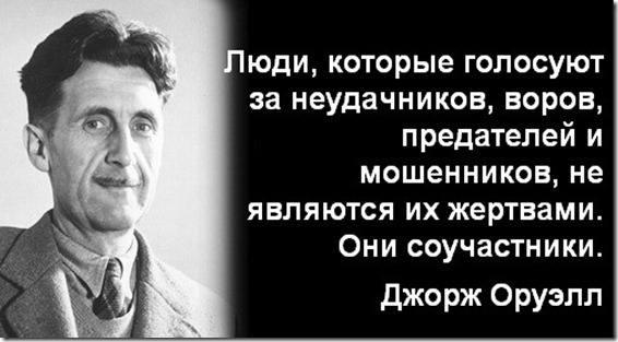 http://images.vfl.ru/ii/1593254619/9df6ec8e/30924261_m.jpg