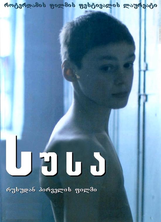 http//images.vfl.ru/ii/1593256990/e4e8c217/30924512.jpg