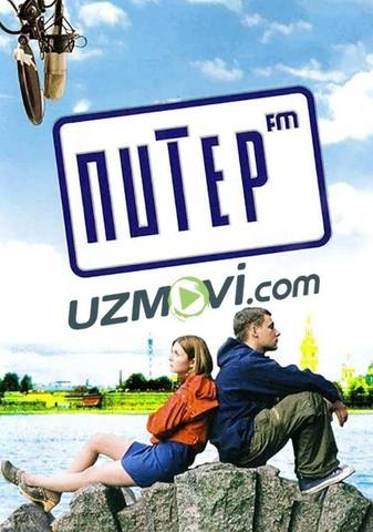Piter FM
