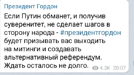 http://images.vfl.ru/ii/1593417244/5cb790e6/30940364_m.png
