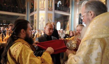 http://images.vfl.ru/ii/1593419358/b3c8059c/30940637_m.jpg