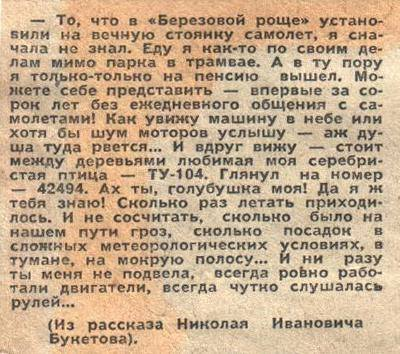 http://images.vfl.ru/ii/1593449276/ca4f8ab4/30945114_m.jpg