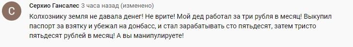 http://images.vfl.ru/ii/1593613068/a845cbfc/30960953.jpg