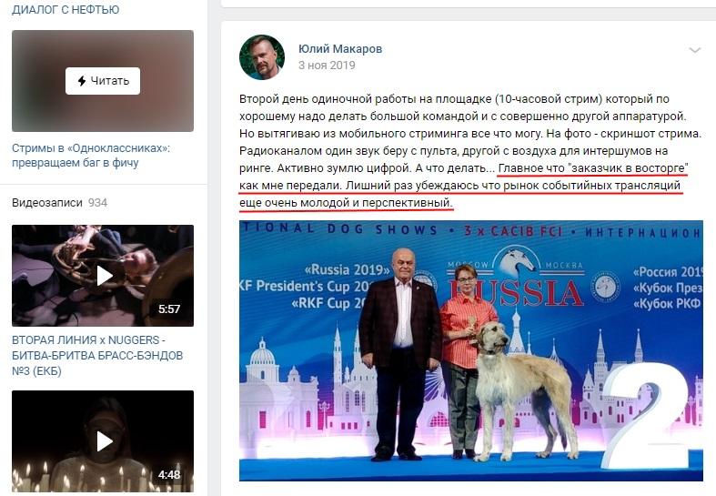 http://images.vfl.ru/ii/1593645874/493f994d/30964664.jpg