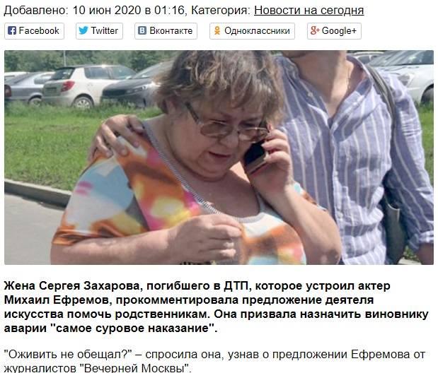 http://images.vfl.ru/ii/1593654969/5cdc2727/30964972_m.jpg