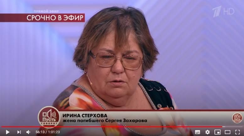 http://images.vfl.ru/ii/1593654969/626c1745/30964971_m.jpg