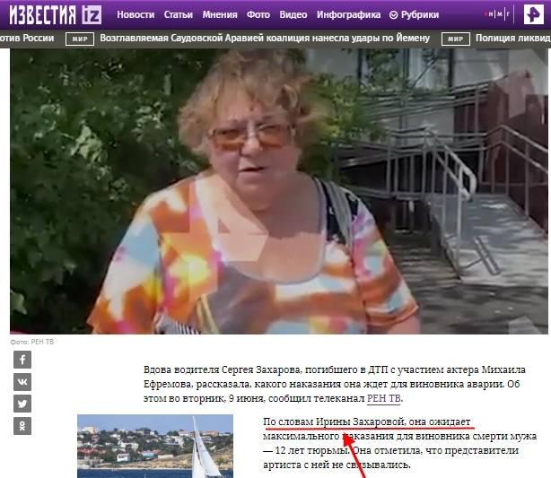 http://images.vfl.ru/ii/1593654969/9f29f38a/30964973_m.jpg