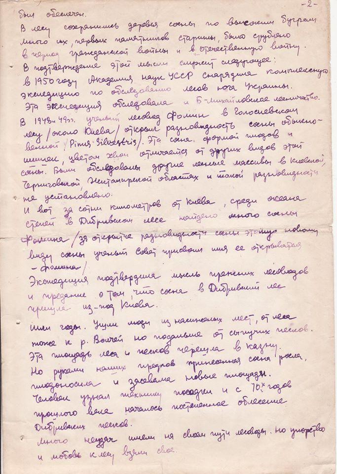 http://images.vfl.ru/ii/1593668837/9d812421/30965649.jpg
