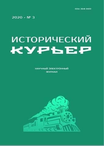 http://images.vfl.ru/ii/1593776011/a4db65a4/30978094_m.jpg