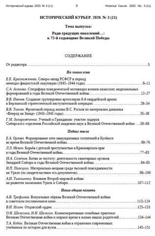 http://images.vfl.ru/ii/1593776011/ffce0064/30978095_m.jpg