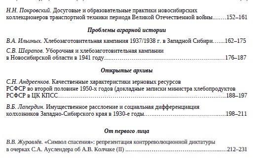 http://images.vfl.ru/ii/1593776012/2db53a54/30978096_m.jpg