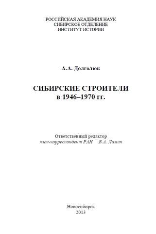 http://images.vfl.ru/ii/1593924295/036cd332/30989617_m.jpg