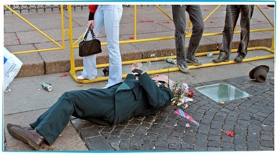 нашли человека без сознания