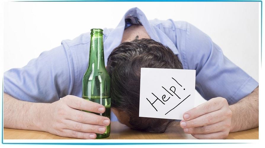 побороть алкоголизм