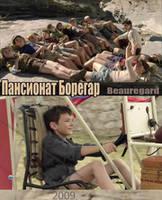 http//images.vfl.ru/ii/1593988112/deaa8b76/30996459_s.jpg