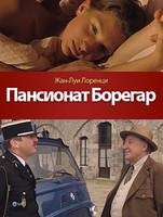 http//images.vfl.ru/ii/1593988112/e83604b4/30996460_s.jpg