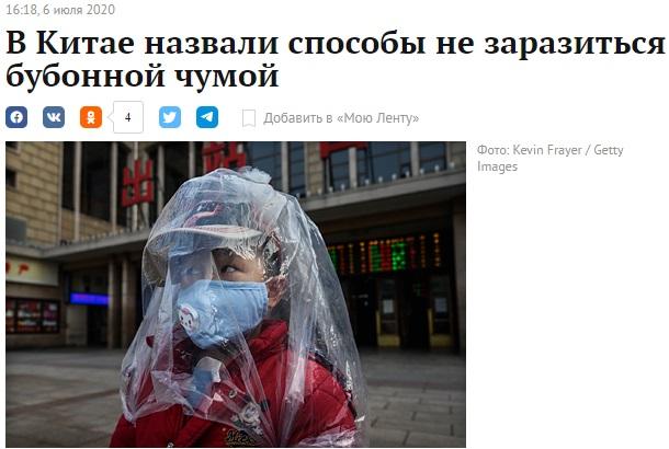http://images.vfl.ru/ii/1594060757/b0f79ca2/31004645.jpg