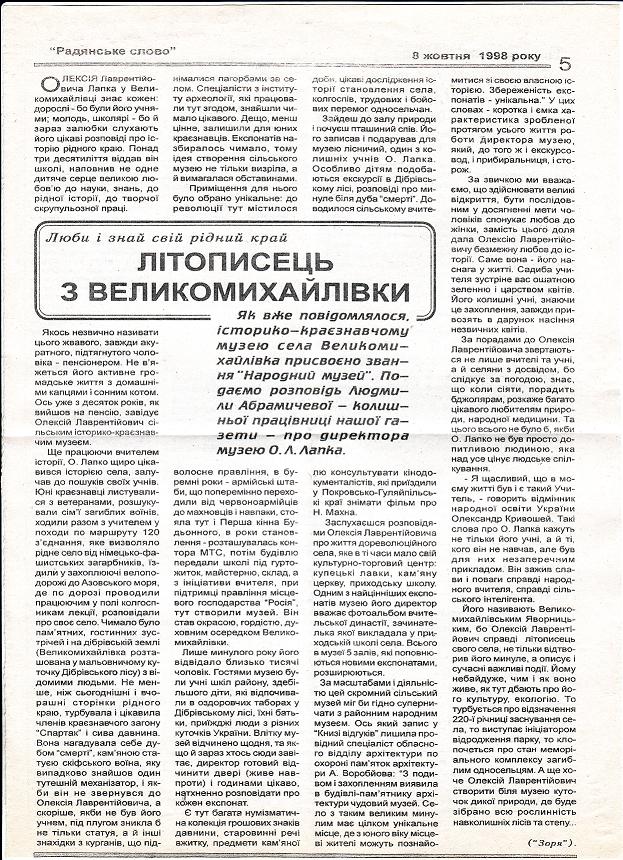 http://images.vfl.ru/ii/1594110942/7bae1dec/31008467.png