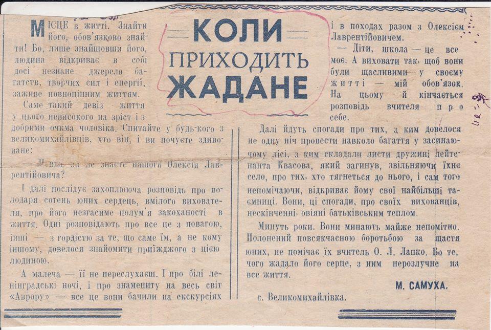 http://images.vfl.ru/ii/1594111304/749ec2bb/31008510.jpg
