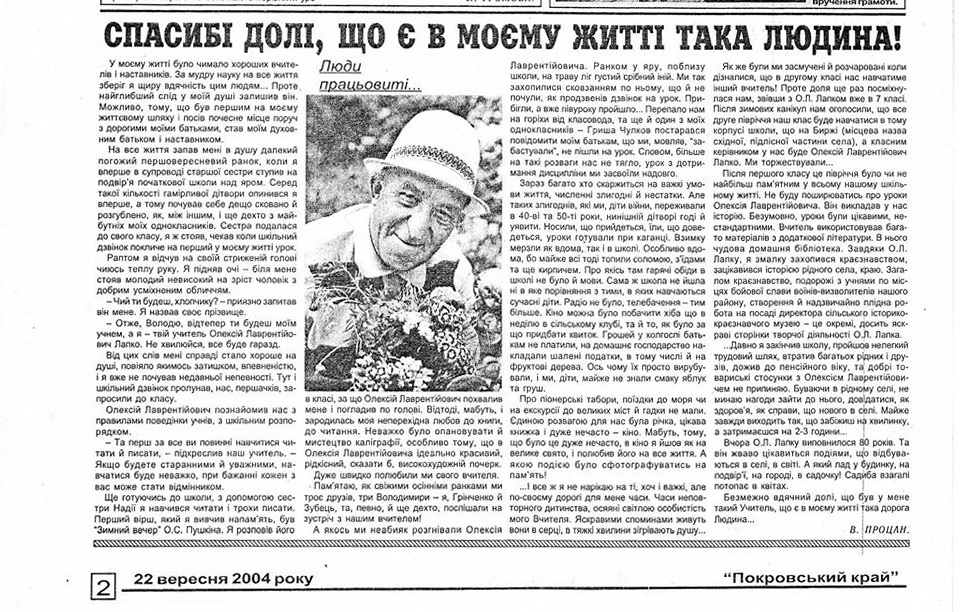 http://images.vfl.ru/ii/1594113165/0eab29fd/31008809.jpg