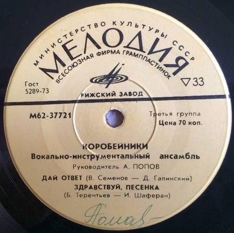 http://images.vfl.ru/ii/1594234486/550da0d5/31023926.jpg