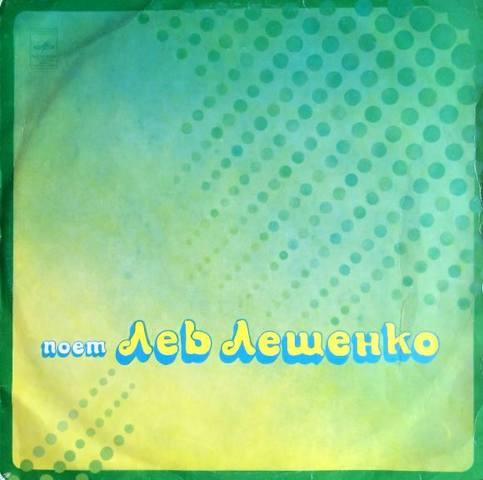 http://images.vfl.ru/ii/1594235312/b2f4645c/31024021.jpg