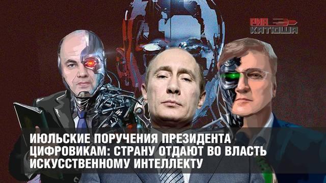 http://images.vfl.ru/ii/1594288291/00864e23/31027685_m.jpg