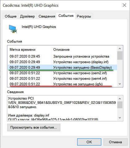 http://images.vfl.ru/ii/1594360915/b19e04a0/31036597.jpg