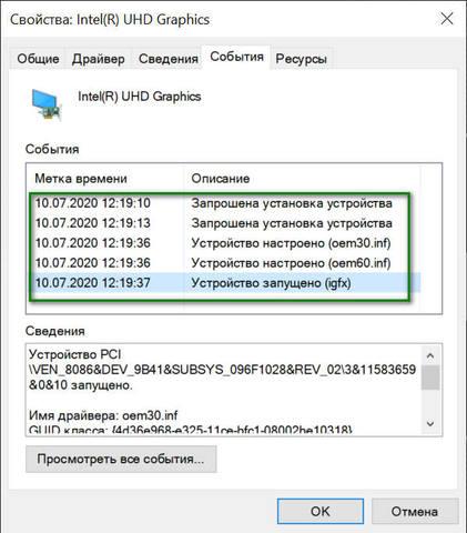 http://images.vfl.ru/ii/1594375982/6f253798/31038647.jpg