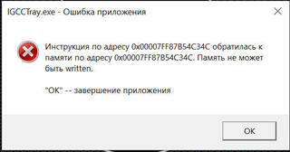 http://images.vfl.ru/ii/1594375999/f20602f6/31038648.jpg