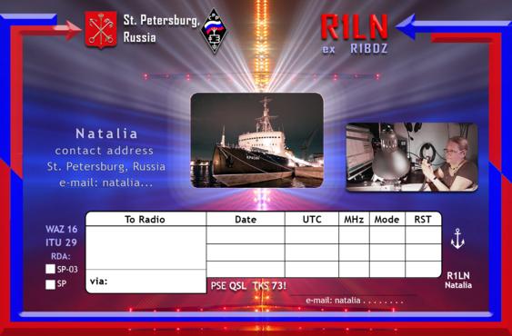 Дизайн QSL-карточки. 4 Трудовой Красин _Наталия веб _200707 _200710 ©GenuineLera, 2020