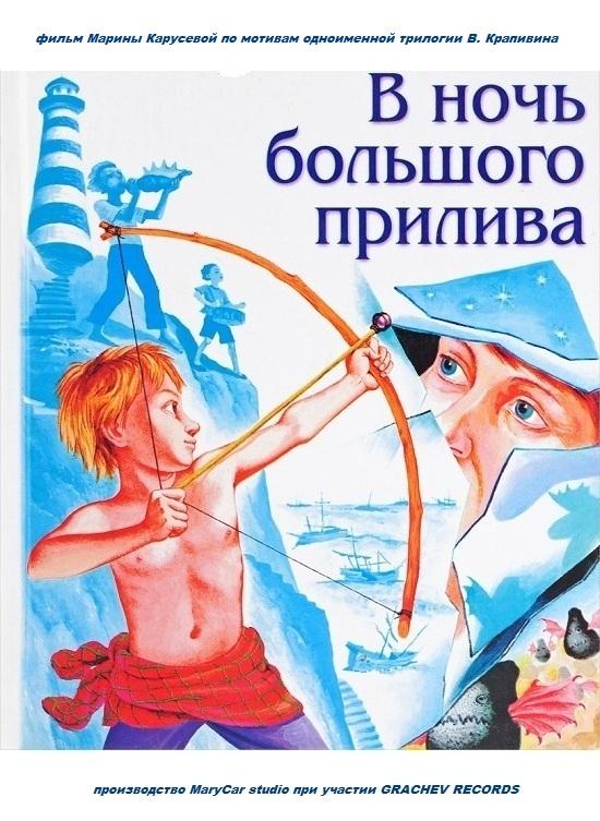 http//images.vfl.ru/ii/1594452778/d0914d78/31046928.jpg