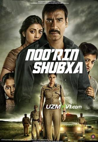 Noo'rin shubha